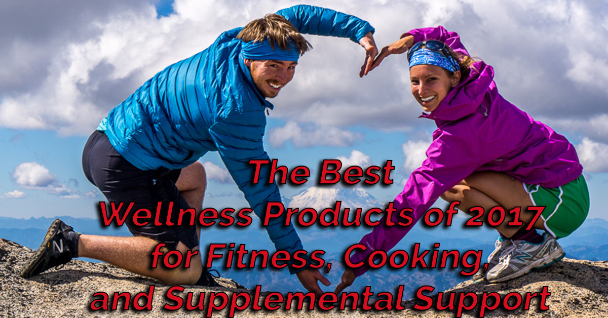 2017 Guide to the Most Used Wellness Products